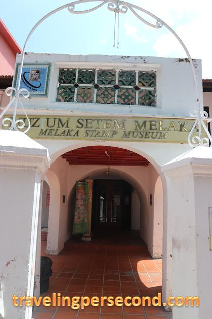 muzium setem malaysia