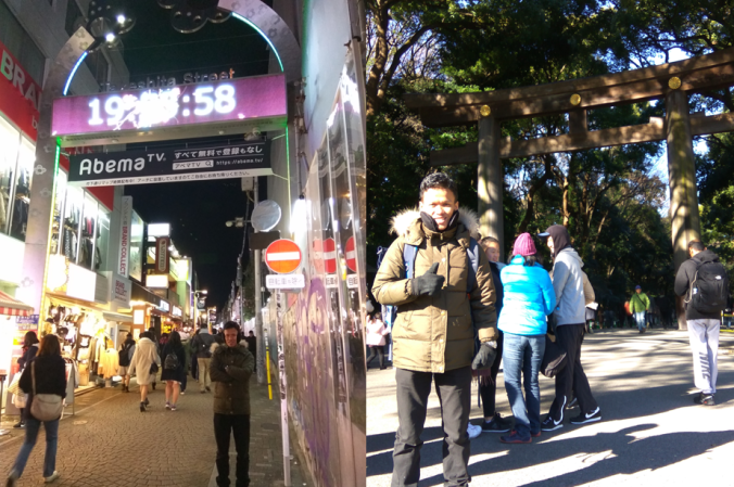 Harajuku Station Tourism