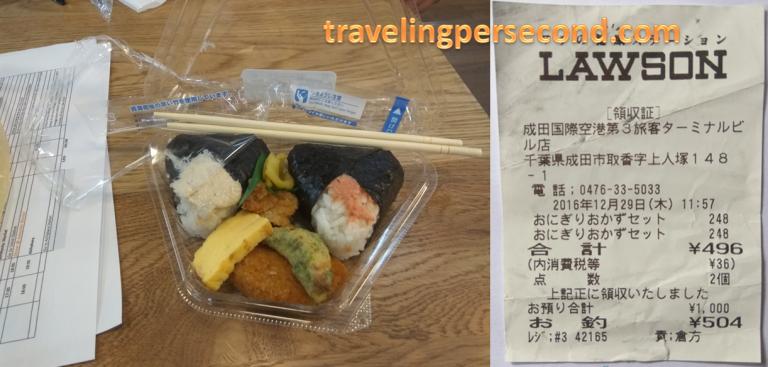 Lunch at Narita