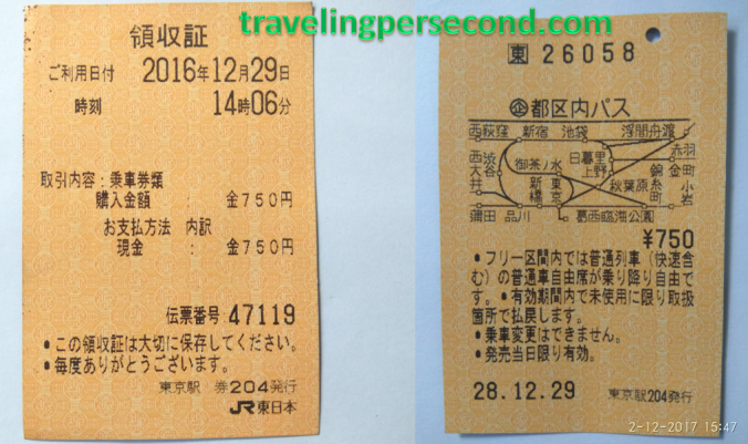 Tokunai Pass