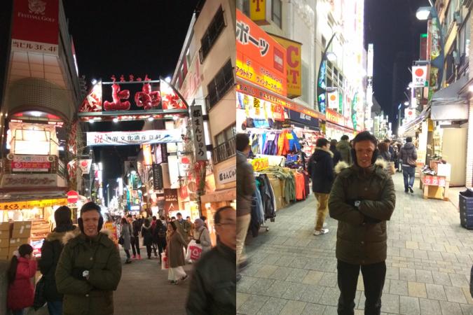 Ueno Tourism